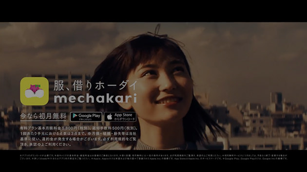 「ただいま、試着中」篇 志田 愛佳