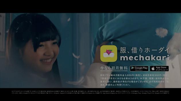 「軽い気持ちで、選びました」篇 上村 莉菜/長沢 菜々香